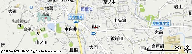 愛知県蒲郡市金平町(山下)周辺の地図