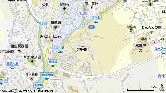 〒678-0022 兵庫県相生市垣内町の地図