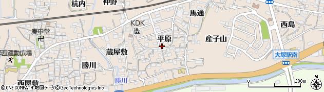 愛知県蒲郡市大塚町(平原)周辺の地図