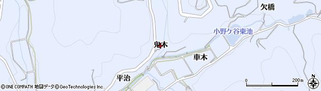 愛知県西尾市西幡豆町(鬼木)周辺の地図