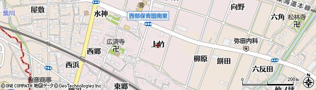 愛知県豊川市御津町大草(上竹)周辺の地図