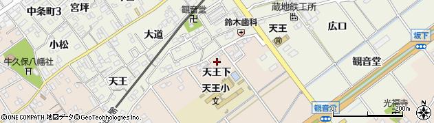 愛知県豊川市牛久保町(天王下)周辺の地図