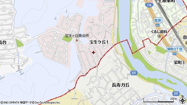 〒669-1112 兵庫県西宮市宝生ケ丘の地図