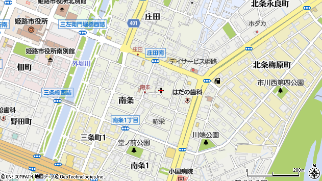 〒670-0952 兵庫県姫路市南条の地図
