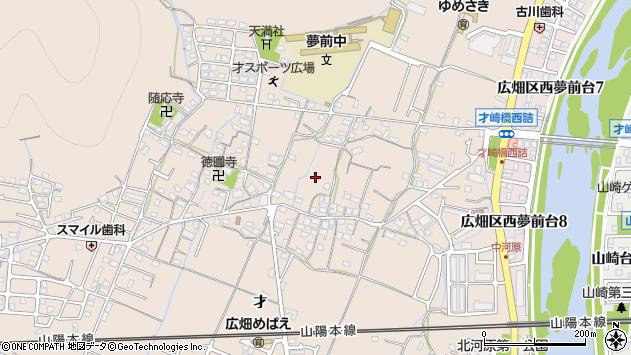 〒671-1104 兵庫県姫路市広畑区才の地図