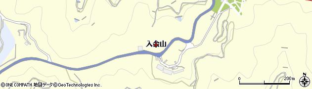 愛知県西尾市東幡豆町(入会山)周辺の地図