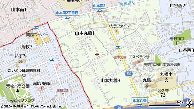 〒665-0815 兵庫県宝塚市山本丸橋の地図
