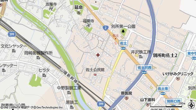 〒671-0224 兵庫県姫路市別所町佐土の地図