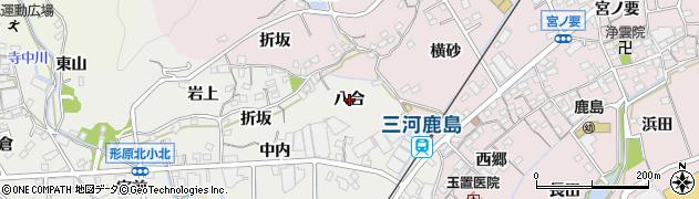 愛知県蒲郡市金平町(八合)周辺の地図
