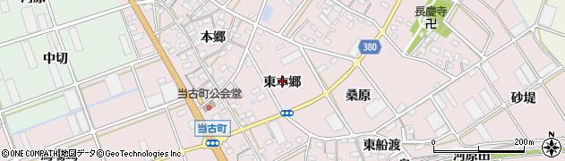 愛知県豊川市当古町(東本郷)周辺の地図