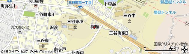 愛知県蒲郡市三谷町(駒場)周辺の地図