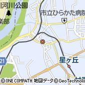 アグ ヘアー エイト 枚方市役所前店(Agu hair eight)