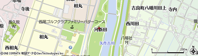 愛知県西尾市笹曽根町(河新田)周辺の地図