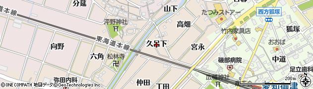 愛知県豊川市御津町泙野(久呂下)周辺の地図