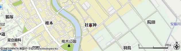 愛知県豊川市為当町(社宮神)周辺の地図