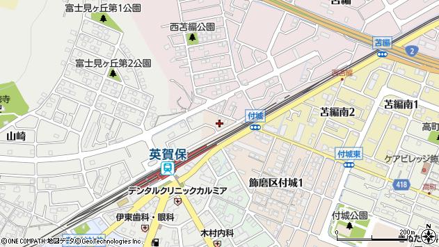 〒672-8082 兵庫県姫路市飾磨区付城の地図