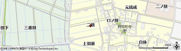 愛知県西尾市一色町中外沢(二割)周辺の地図