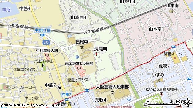 〒665-0873 兵庫県宝塚市長尾町の地図