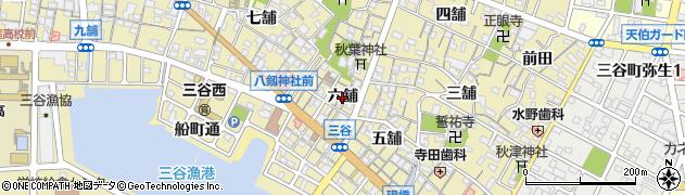 愛知県蒲郡市三谷町(六舗)周辺の地図