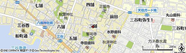 愛知県蒲郡市三谷町(三舗)周辺の地図
