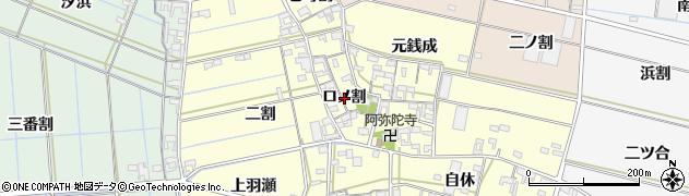 愛知県西尾市一色町中外沢(ロノ割)周辺の地図