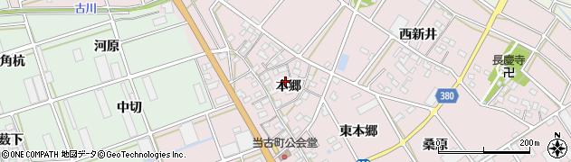 愛知県豊川市当古町(本郷)周辺の地図