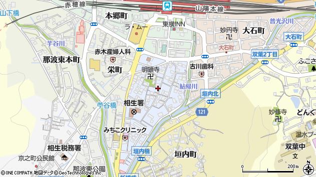 〒678-0007 兵庫県相生市陸本町の地図