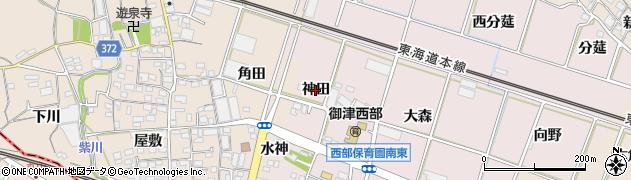 愛知県豊川市御津町大草(神田)周辺の地図