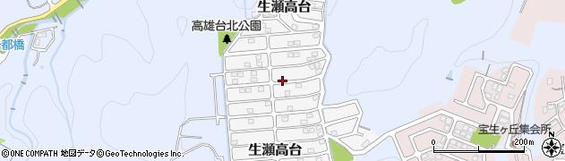 兵庫県西宮市生瀬高台周辺の地図