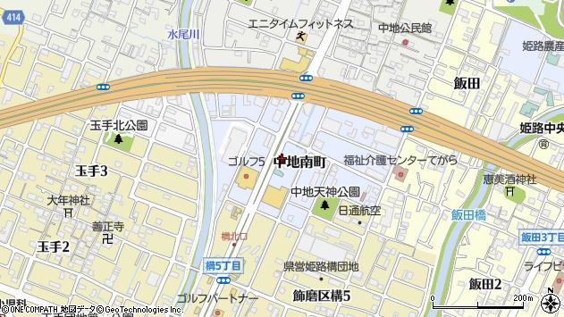 〒670-0975 兵庫県姫路市中地南町の地図