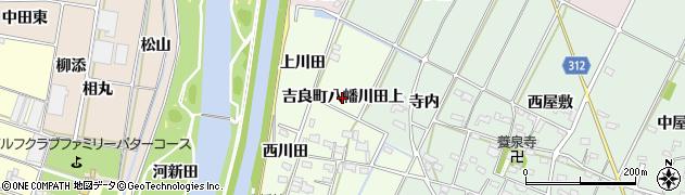 愛知県西尾市吉良町八幡川田(上)周辺の地図
