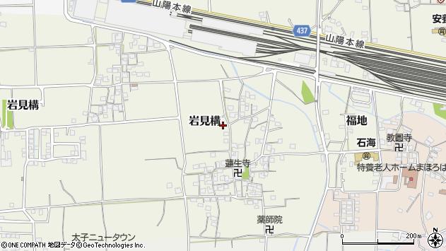 〒671-1545 兵庫県揖保郡太子町岩見構の地図
