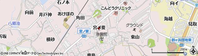 愛知県蒲郡市鹿島町(宮ノ要)周辺の地図