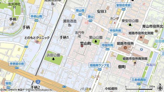 〒670-0954 兵庫県姫路市栗山町の地図