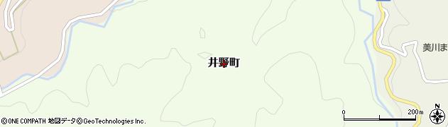 島根県浜田市井野町周辺の地図