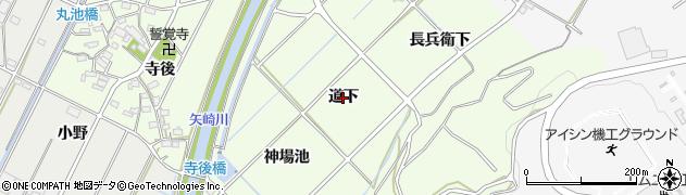 愛知県西尾市吉良町酒井(道下)周辺の地図