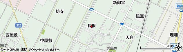 愛知県西尾市吉良町富田(長根)周辺の地図