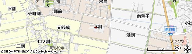 愛知県西尾市一色町養ケ島(二ノ割)周辺の地図