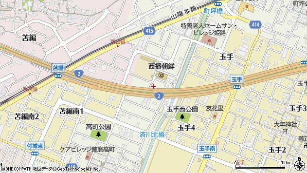 〒672-8081 兵庫県姫路市飾磨区高町の地図