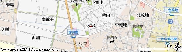 愛知県西尾市一色町赤羽(水出)周辺の地図