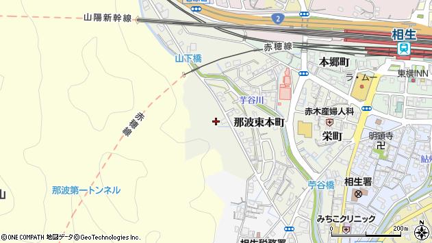 〒678-0056 兵庫県相生市那波東本町の地図