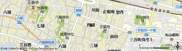 愛知県蒲郡市三谷町(四舗)周辺の地図