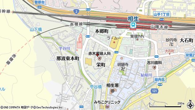 〒678-0008 兵庫県相生市栄町の地図