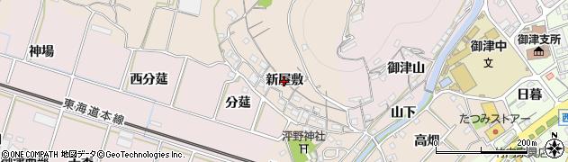 愛知県豊川市御津町泙野(新屋敷)周辺の地図