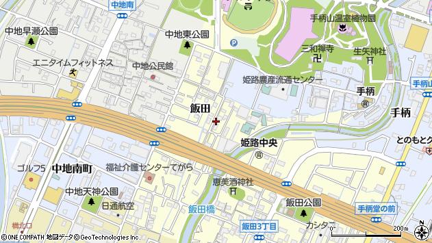 〒670-0974 兵庫県姫路市飯田の地図
