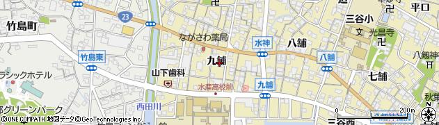 愛知県蒲郡市三谷町(九舗)周辺の地図
