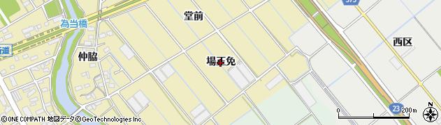 愛知県豊川市為当町(場正免)周辺の地図