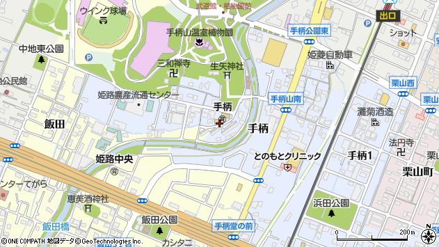 〒670-0972 兵庫県姫路市手柄の地図