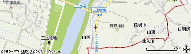 愛知県豊川市三上町(山西)周辺の地図