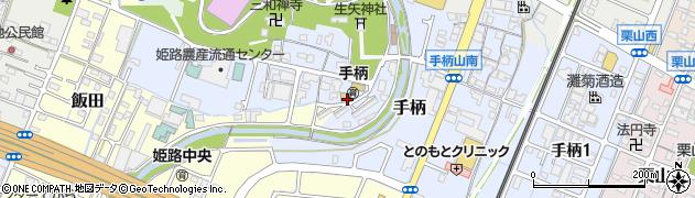 兵庫県姫路市手柄周辺の地図